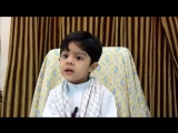 Majlis of Youngest Zakir e Imam Hussain a.s - Urdu.mp4