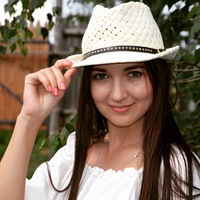 Ирина Опен