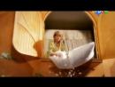 Госпожа Метелица ( Германия 2008 год ) Full HD
