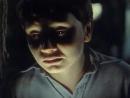 """фильм """"Kinderspiele"""" (Детские игры) 1992"""