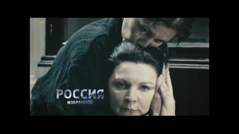 с Жизнь и судьба (реж. С. Урсуляк). Анонс (2).