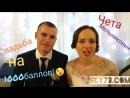 Дмитрий и Ирина Мельниковы о Шоу группе SKY73