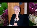 ДЕНЬ РОЖДЕНИЯ - поет Татьяна Буланова - автор ролика Нелли Запольских