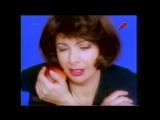 Океан стеклянных слёз - Роксана Бабаян 1995