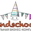 Школьная бизнес компания
