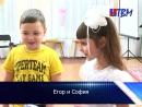 Деловая игра Под защитой закона Нетрадиционная форма работы с родителями и детьми в 24 детском саду