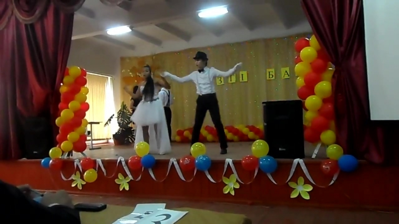 Күзгі бал-2012! Ы.Алтынсарин!