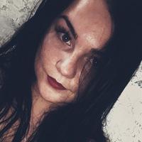 Екатерина Аптикеева