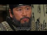 [Сабы Babula / ClubFate] - 020/134 - Тэ Чжоён / Dae Jo Young (2006-2007/Юж.Корея)