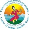 Центр Индийского танца в Казахстане