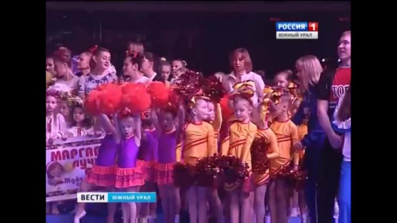 Черлидинг в Челябинске