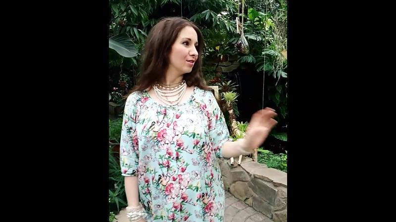 Доброе утро, дорогие мои! ☀️ Вчера я побывала в тропическом саду... Да, да. ) Вы знали, что у нас в ботаническом саду есть шикар