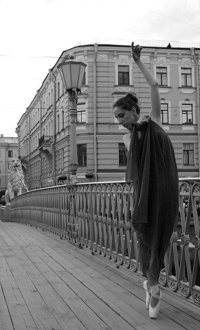 Полина Лукичёва