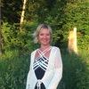 Irina Hempel