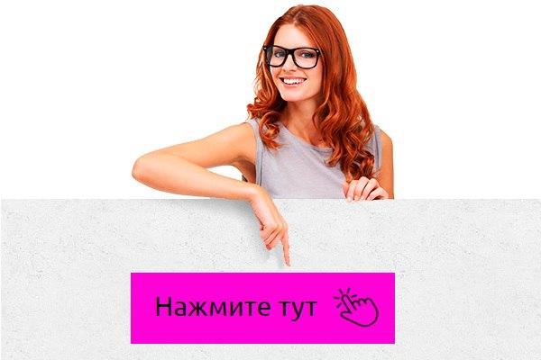 Геморрой код по мкб 10 у детей | ВКонтакте