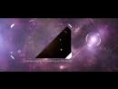 Наша галактика. Млечный путь. Строение галактики. Место солнечной системы в галактике. Звездные скопления и ассоциации.