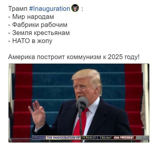 О политике - Страница 39 -7AKyWoXZ50