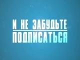 Коля хейтер от Ларина ( создатель видео Б Хеппи )