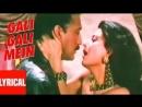 Gali Gali Mein Lyrical Video Tridev Alka Yagnik Jackie Shroff, Sangita Bijlani