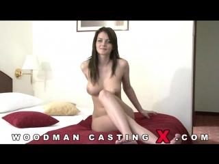 Порно Вудман Александра