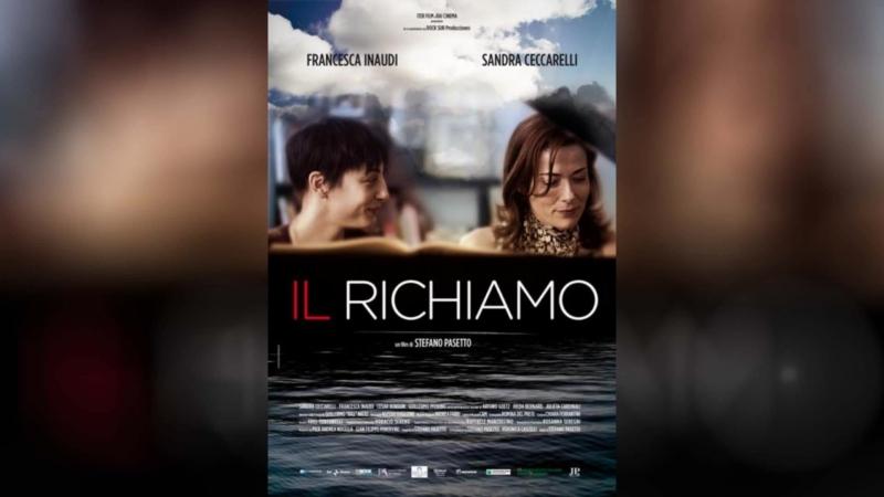Напоминание (2009) | Il richiamo