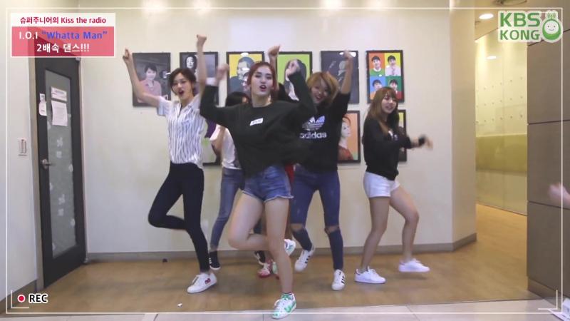 I.O.I(아이오아이) Whatta Man 2X Dance (2배속 댄스!) [슈퍼주니어의 키스더라디오]