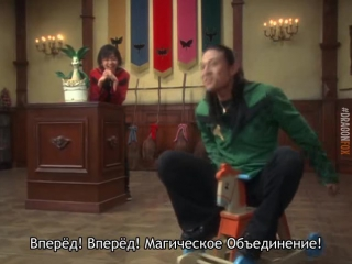 [dragonfox] Mahou Sentai Magiranger - 09 (RUSUB)