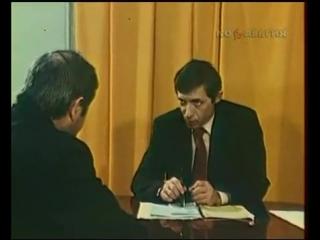 staroetv.su / Человек и закон (1 канал Останкино, 1992) Хищения на ликёро-водочном заводе