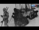 2017 - Перевал Дятлова Конец Истории HD1080p