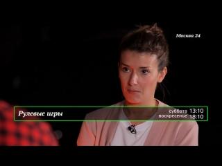 istoricheskie-porno-filmi-s-syuzhetom-russkie