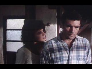Против ветра (Contra el Viento), 1990