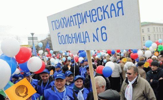 Никаких демократических процедур в оккупированном Крыму сейчас происходить не может, - Парубий - Цензор.НЕТ 4437