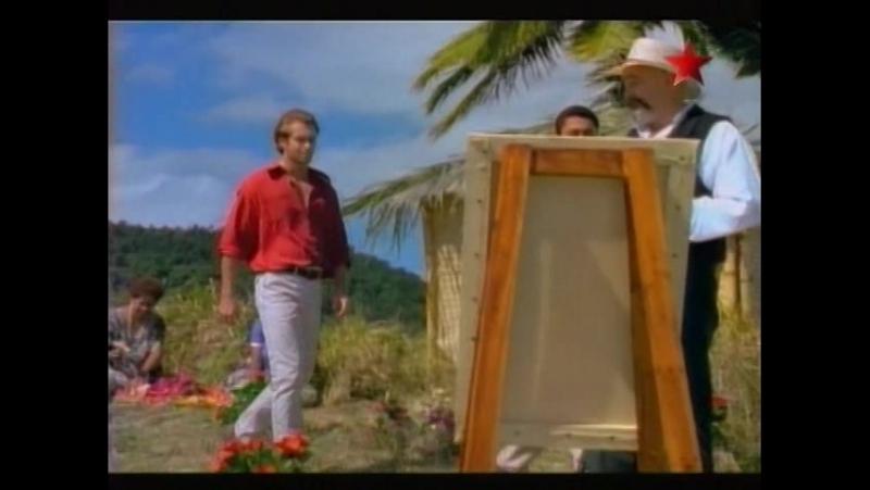 Полинезийские приключения (Легенды южных морей) — Tales of the South Seas (1998). 2 серия