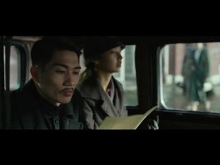 Секретный агент / Miljung (2016) HD 720p