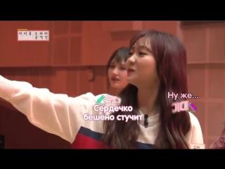 [рус.саб] 170614 Idol Drama Operation Team Ep. 8 (1) - Lovelyz Sujeong