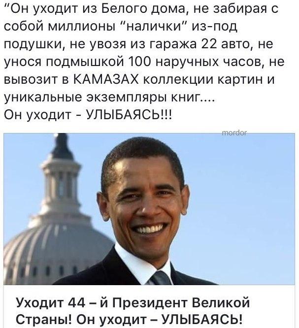 """Финал """"пабедабесия"""", великая цитата Суворова. Свежие ФОТОжабы от """"Цензор.НЕТ"""" - Цензор.НЕТ 6125"""