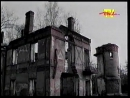 Телевизор - День Михаила (BizTV)