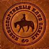 """Конный клуб """"ОЛИМП"""" верховая езда, лошади, пони"""
