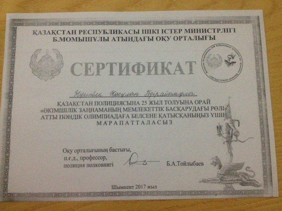 Жасулан Жусипбек, Шымкент - фото №7