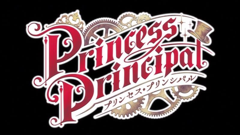 [AnimeOpend] Princess Principal 1 OP | Opening [Принцесса-шпионка 1 Опенинг] (720p HD)
