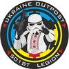 501st Legion Україна | Star Wars