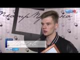 Вести-Псков Народное Признание