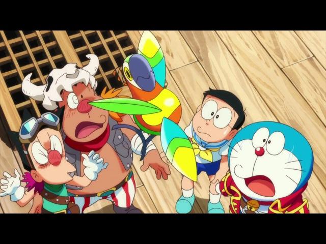 Дораэмон Остров сокровищ Нобиты Doraemon the Movie Nobita's Treasure Island Трейлер Март 2018
