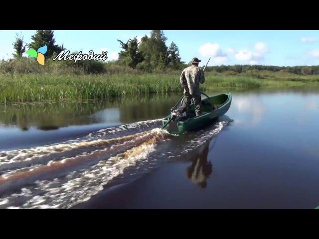 Лодки Мефодий и мотор-болотоход Муравей 7л.с. (26августа 2016г)