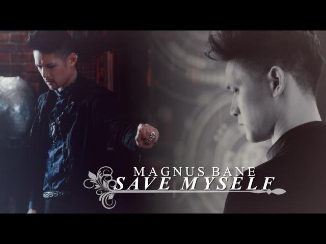 Magnus Bane | Магнус Бейн | Сумеречные охотники | Shadowhunters