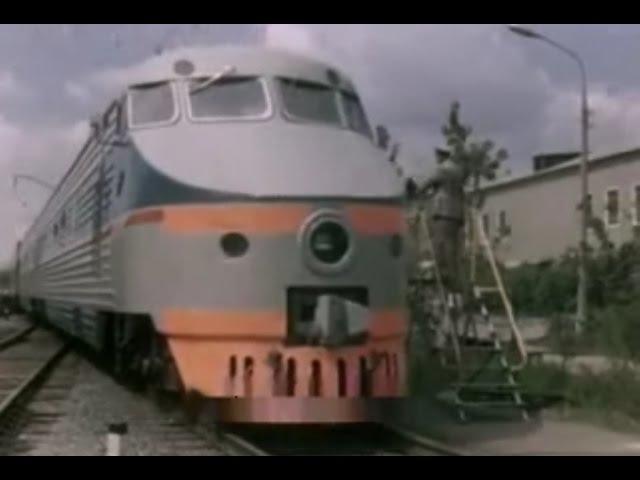Железнодорожный транспорт - 77