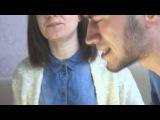 Noize MC и Саша Соколова - Иордан (Кавер)