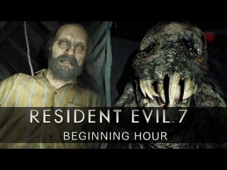 Resident Evil 7 Teaser: НОВЫЙ МОНСТР И ОРУЖИЕ!