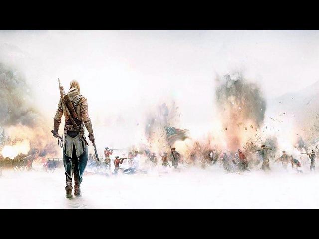 Assassin's Creed - Коннор Кенуэй