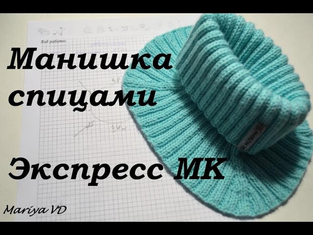 ♥ Стильная МАНИШКА спицами ♥ Вязаная манишка Экспресс МК Mariya VD